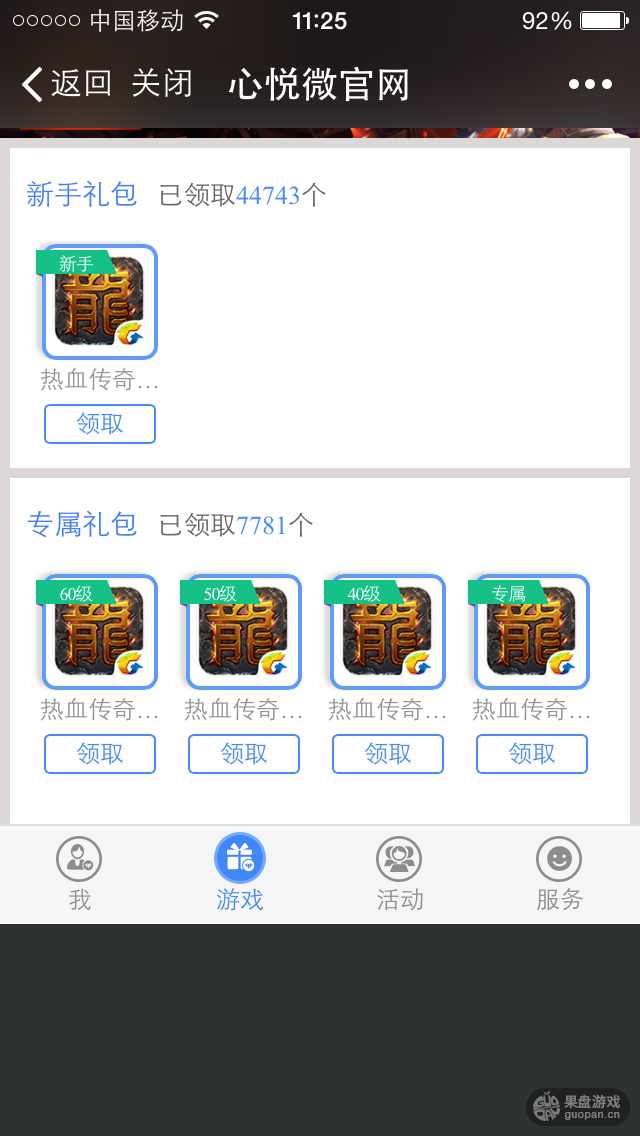 20150918112759504.png