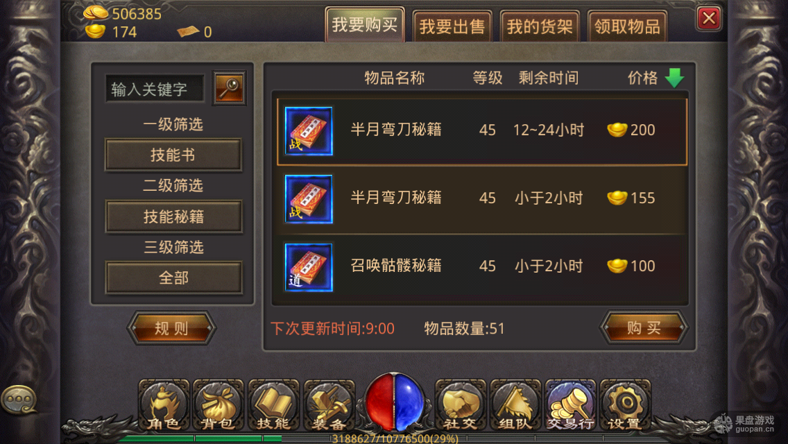 20150918090010793.png