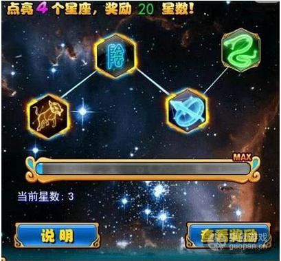 QQ图片20150919084353.png