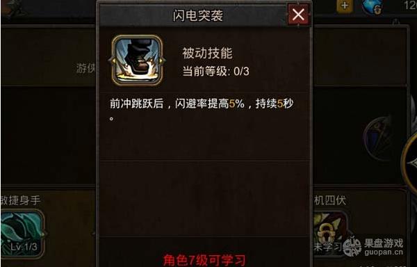 QQ图片20150919103551.png