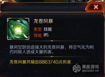QQ图片20150920155916.png