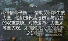 QQ图片20150920232718.png