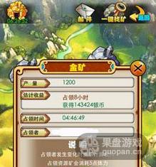 QQ图片20150922085857.png