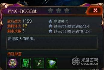 QQ图片20150922125359.png