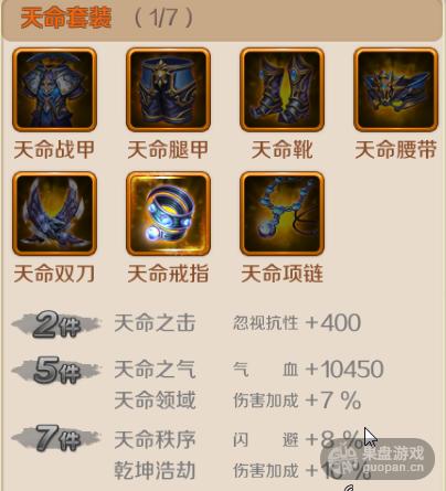 QQ图片20150922133951.png