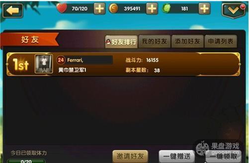 1443019462441612.jpg