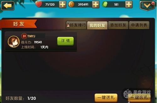 1443019466905586.jpg