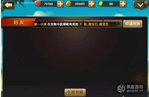 1443019479607144.jpg