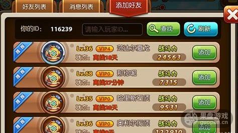 QQ图片20150925103440.png