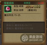 QQ图片20150925105533.png