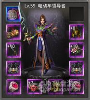 QQ图片20150928101458.png