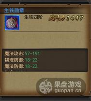 QQ图片20150928101525.png