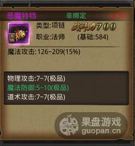 QQ图片20150928101535.png