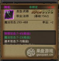 QQ图片20150928101549.png