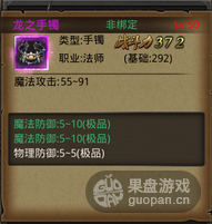 QQ图片20150928101558.png