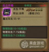 QQ图片20150928101607.png