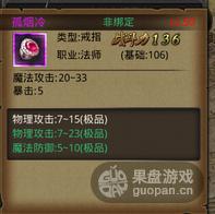 QQ图片20150928101622.png