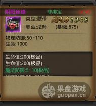 QQ图片20150928101632.png