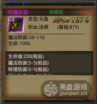 QQ图片20150928101651.png