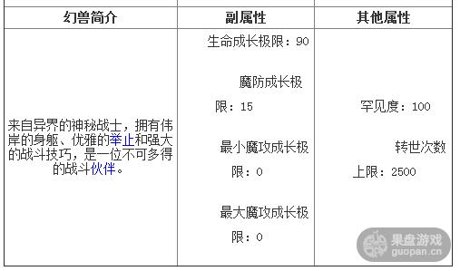QQ图片20150929152930.png
