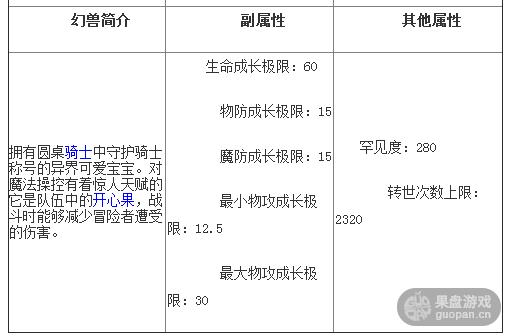 QQ图片20150929155543.png
