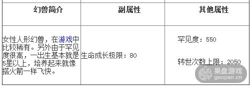 QQ图片20150930100450.png