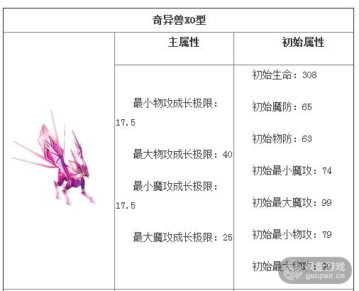 QQ图片20150930100636.png
