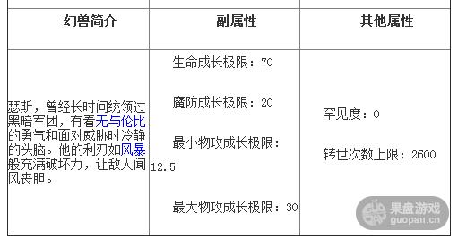 QQ图片20150930100919.png