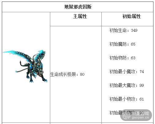 QQ图片20150930101013.png