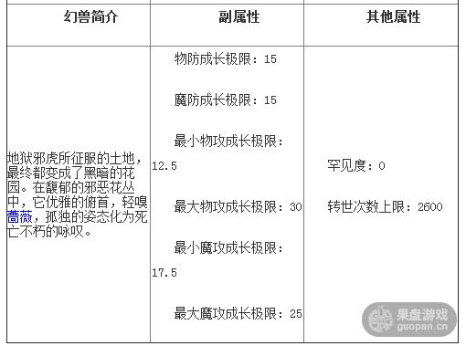 QQ图片20150930101024.png