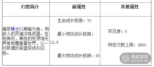 QQ图片20150930101046.png