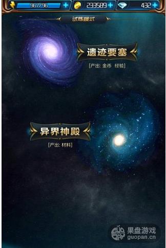 QQ图片20150930123538.png