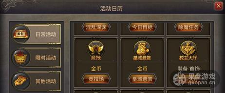 QQ图片20150930171051.png