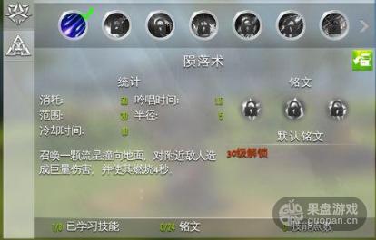 QQ图片20151002085058.png