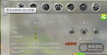 QQ图片20151002094311.png