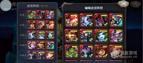 QQ图片20151004094632.png