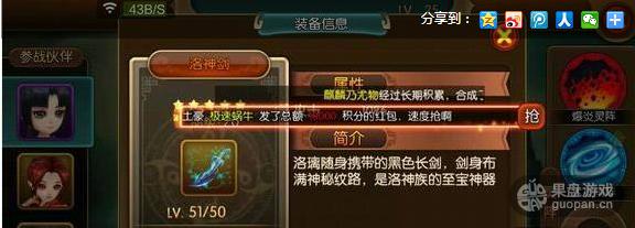 QQ图片20151006130334.png