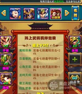 QQ图片20151006224850.png