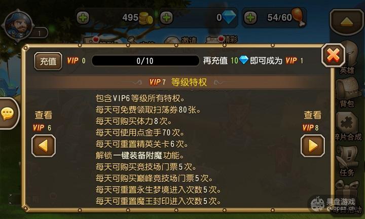 vip (7).jpg