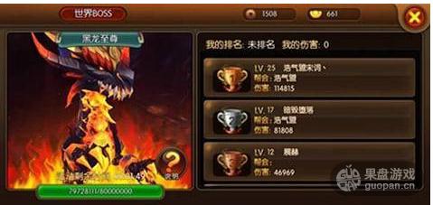 QQ图片20151008135034.png
