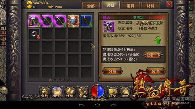 20151006093953173.jpg