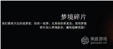 QQ图片20151010084003.png