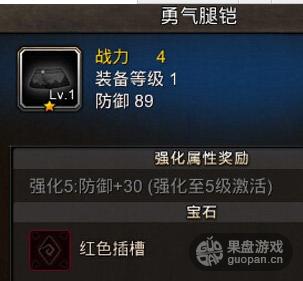 QQ图片20151010121642.png