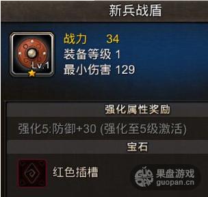 QQ图片20151010121650.png