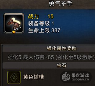 QQ图片20151010121657.png