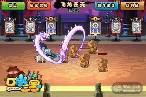 图片2:战斗示例(1).jpg