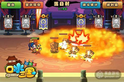 图片6:战斗示例(1).jpg
