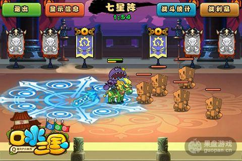 图片10:战斗示例(1).jpg