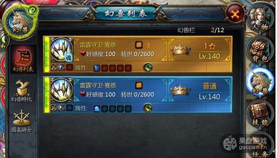 QQ图片20151010145202.png