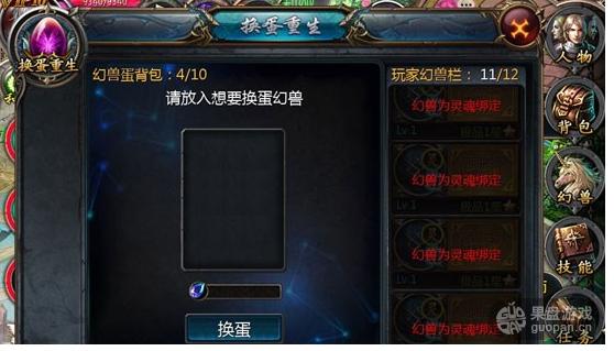 QQ图片20151010145253.png
